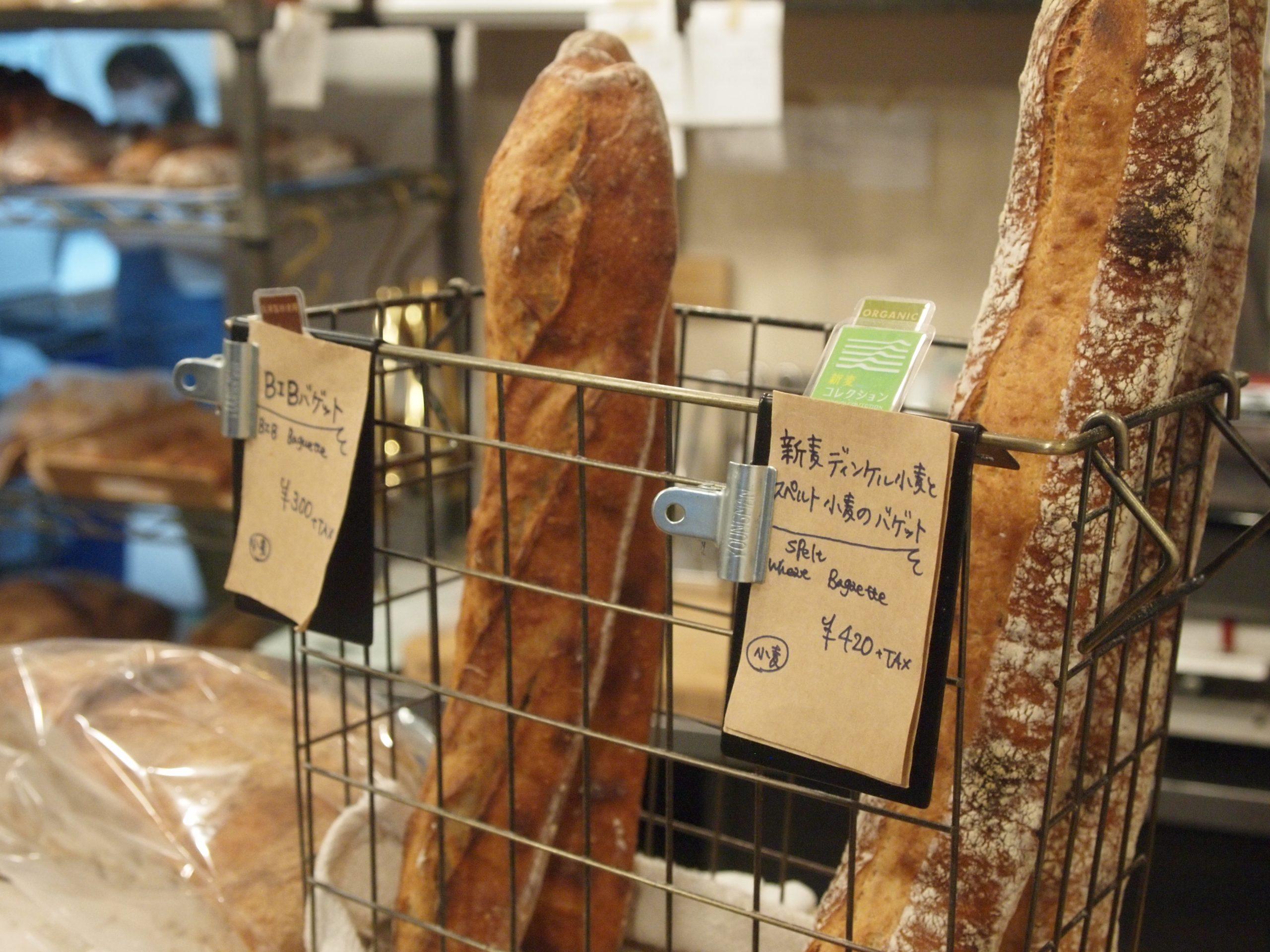 森田良太さん(「BREAD IT BE」店主/「ベーカリー&レストラン 沢村」、「THE CITY BAKERY」統括シェフ)