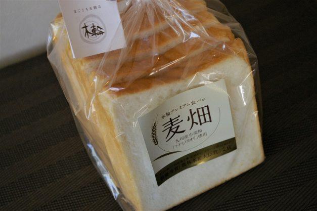 福岡,木輪,麦畑,人気パン
