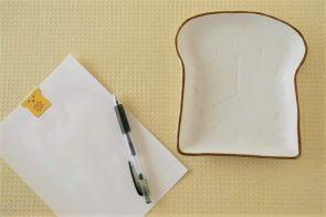 8割以上が不満ありと回答!冷凍した食パンをおいしく食べるコツとは?