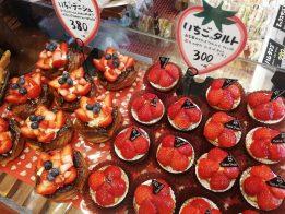 いつ訪れても食べたいパンに出会える・岡山市「BAKE SHOP HERMES」