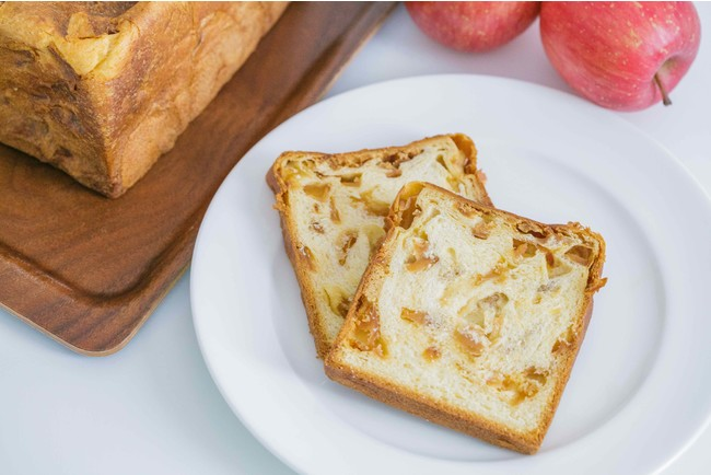 ずっしり贅沢りんご食パン,お取り寄せパン,リトルプリンセス