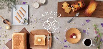 京漬物の発酵技術から生まれた、常識を覆す食パン「AMACO BREAD甘麹熟成…