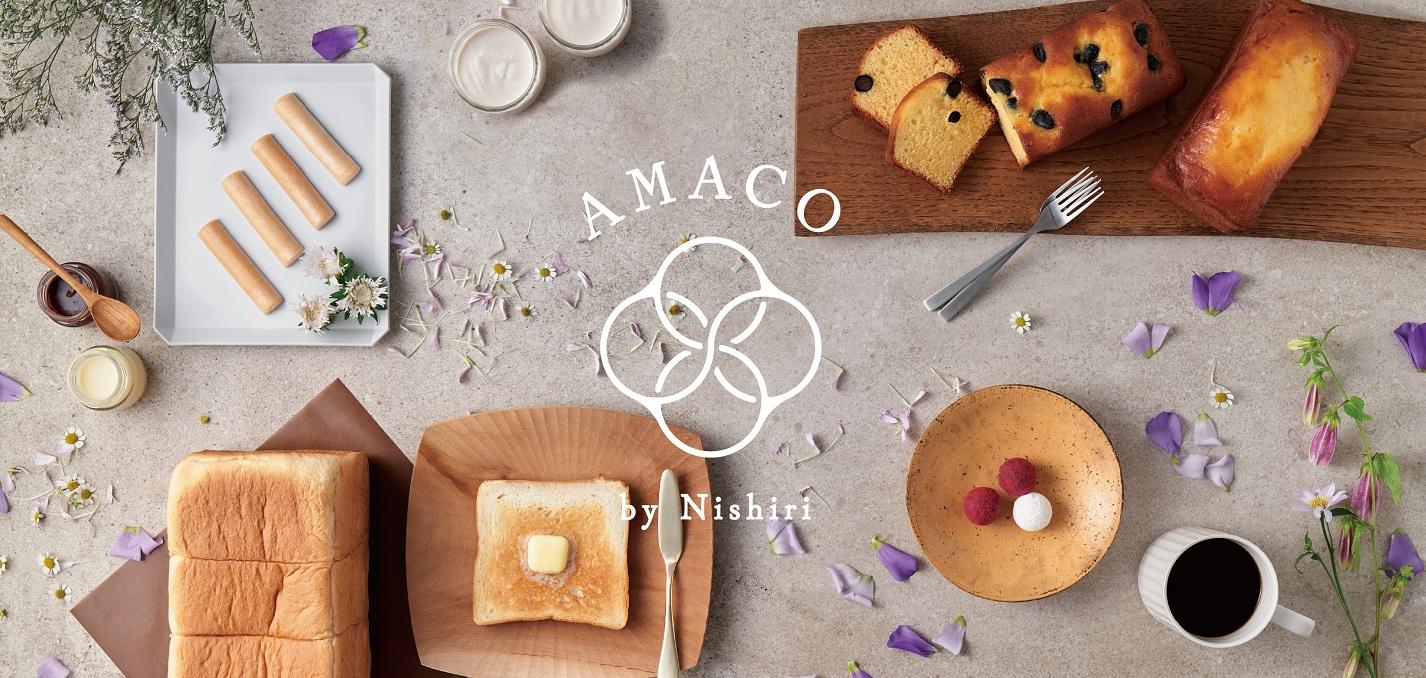 京漬物の発酵技術から生まれた、常識を覆す食パン「AMACO BREAD甘麹熟成食パン」