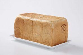 <受付終了>【AMACO BREAD】甘麹熟成食パン2斤を5名様に!