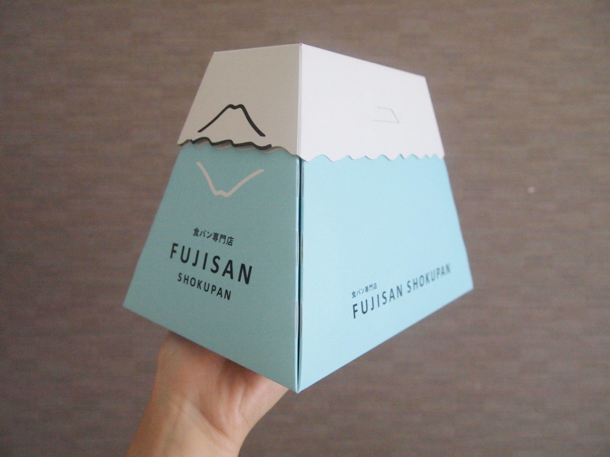 食パン専門店FUJISAN SHOKUPANの「FUJISAN SHOKUPAN」化粧箱