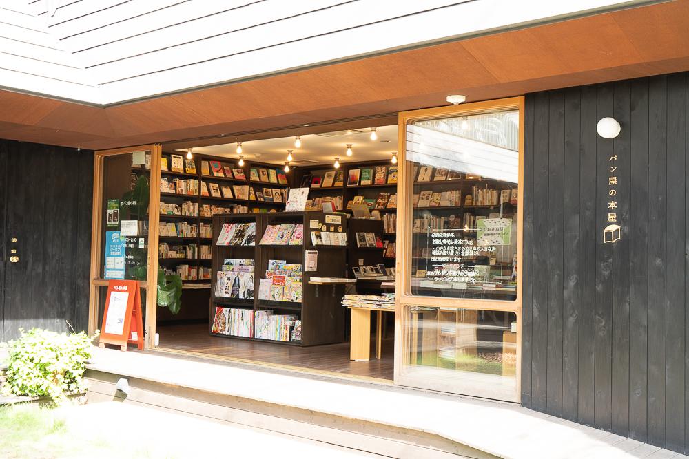 日暮里「パン屋の本屋」がパンの本をきっかけに作る豊かな時間