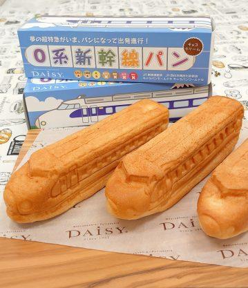 新幹線パン