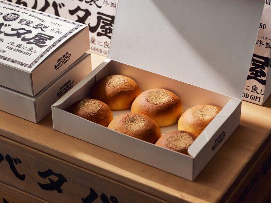 岡田謹製あんバタパン