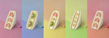 高級食パンとミルクジャムで作る 贅沢サンドイッチ「極生フルーツサンド」全5種が…
